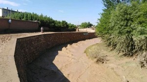 Flash-floods hit Samangan amid coronavirus pandemic